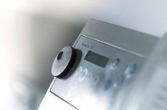Funktionsraum: Vacuum-Anmischgerät